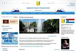 Официальный сайт государственной организации.png